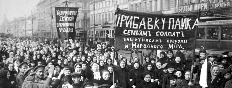feb-revolution-female